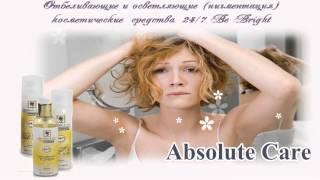 Absolute care - пептидная, омолаживающая косметика(http://skinabsolutecare.com/ В наши дни качественная косметика представлена на рынке в широчайшем ассортименте. Это,..., 2013-08-08T11:28:17.000Z)