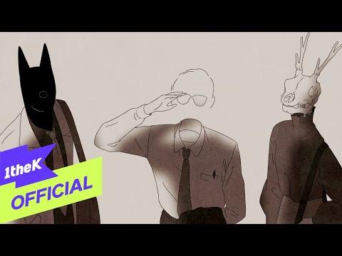 [MV] Lee Juck(이적) _ Stoning(돌팔매) (feat. Jinpyo Kim(김진표))