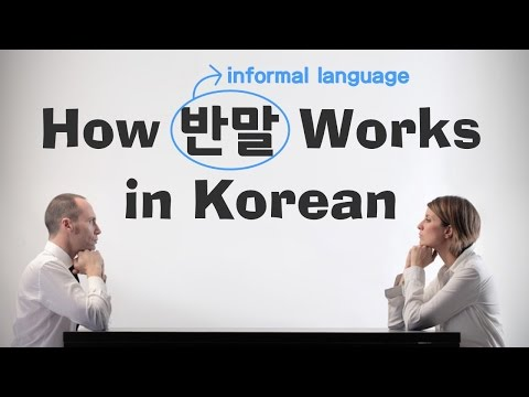 How 반말 Works - Casual/Informal Language in Korean [TalkToMeInKorean]
