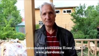 видео Д-63 Дом из бруса размером 8х8 м