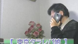 「東京タラレバ娘」吉高由里子&榮倉奈々&大島優子 「テレビ番組を斬る...