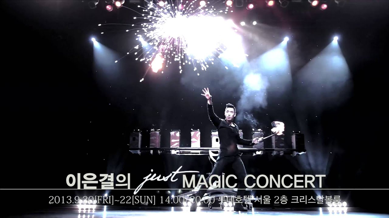 Just magic concert hd youtube for Www dreamhome com