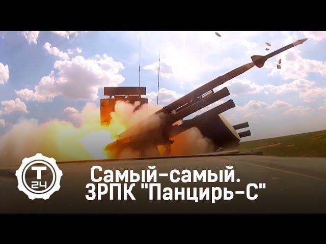 Ни американский «Адский огонь», ни «Пика» Израиля не пробьют российский «Панцирь»