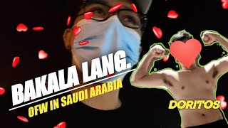 BAKALA LANG!!! ( PART TIME) TABUK AL-WEJH