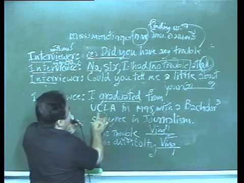 ติวภาค ก. กพ (ข้อสอบอังกฤษจากเว็บ กพ) ระดับ 3-4 ข้อ 2-3