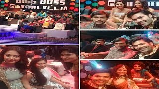 Bigg Boss Reunion Party | Bigg Boss Kondattam | Bigg Boss Tamil