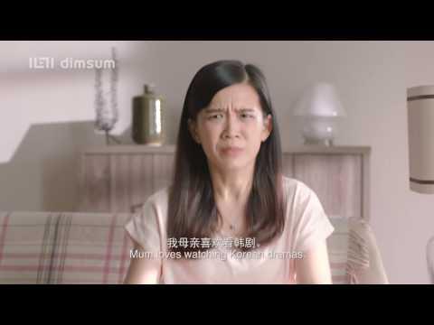 Subtitles Dimsum (Cantonese)