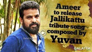 #Ameer to release #Jallikattu tribute song composed by Yuvanshankar Raja