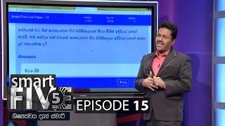 Smart Five - (2020-07-26) | ITN Thumbnail