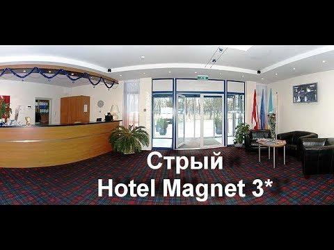 СТРЫЙ Hotel Magnet 3* Стрый, Отель Магнит Стрый/ ОКНО В РЕЛАКС