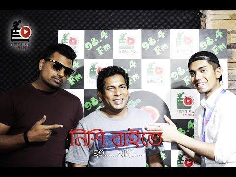Mosharraf Karim | RJ Rony & RJ Hrian | NISHI RAITE HUHU HAHA | Radio Ekattor 98.4 FM