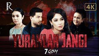 Yuraklar jangi (o'zbek serial) | Юраклар жанги (узбек сериал) 7-qism