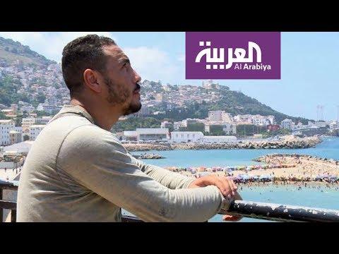 العربية معرفة | الانتحار بسبب الاكتئاب يقتل ألف جزائري كل عام  - نشر قبل 4 ساعة