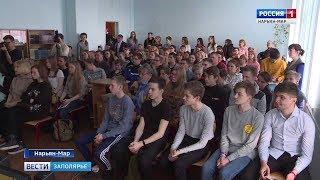 Технологии будущего: в сентябре начнется обучение ненецких школьников в Яндекс-Лицее