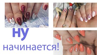 Хроника Торопыжка Быстрый дизайн ногтей