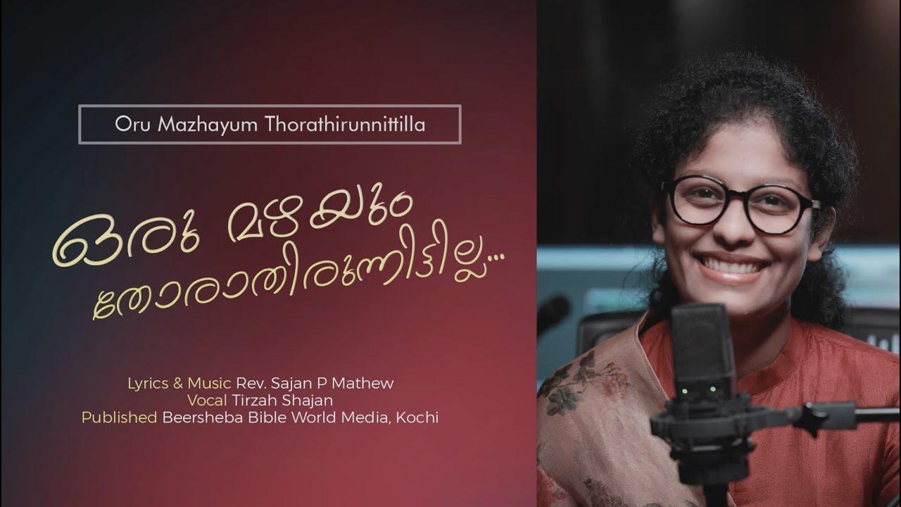 Oru Mazhayum Thorathirunitilla
