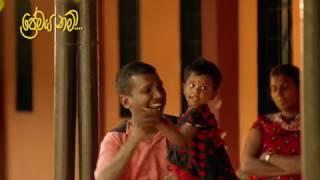 Premaya Nam movie clip 01