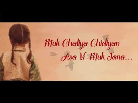 Chidiyan ( Full Song ) | Navjot Singh | New Punjabi Songs 2018 | Latest Punjabi Songs 2018