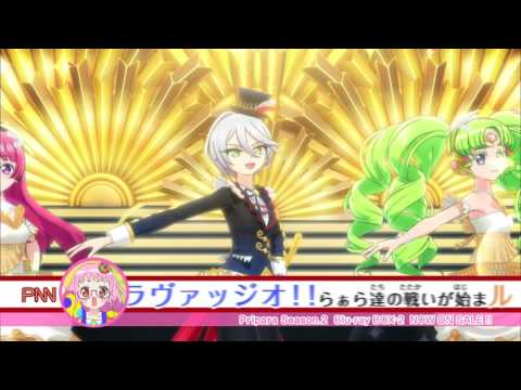 「Pripara Season.2 Blu-ray BOX-2」PV