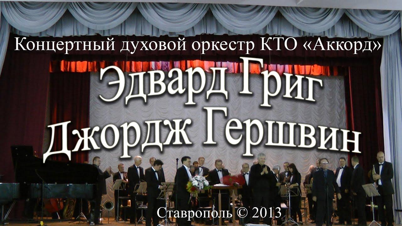 партитуры для духового оркестра sib