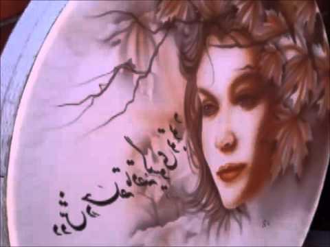 Darwesh Hawlla / Abdulla Harme Wayway Harme - Original (Classic 1900s Kurdish Music)