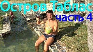 Бассейн с видом на море, итальянская кухня, красивый закат - Филиппины - Остров Таблас