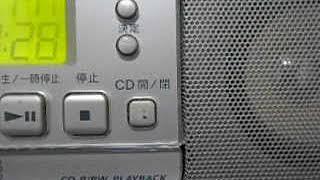 大槻ケンヂのオールナイトニッポンの音源が(少しだけですが)見つかりましたのでUPしました.