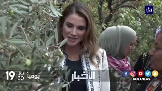 الملكة تزور البيوضة وتلتقي عددا من أهالي العارضة - (31-10-2017)