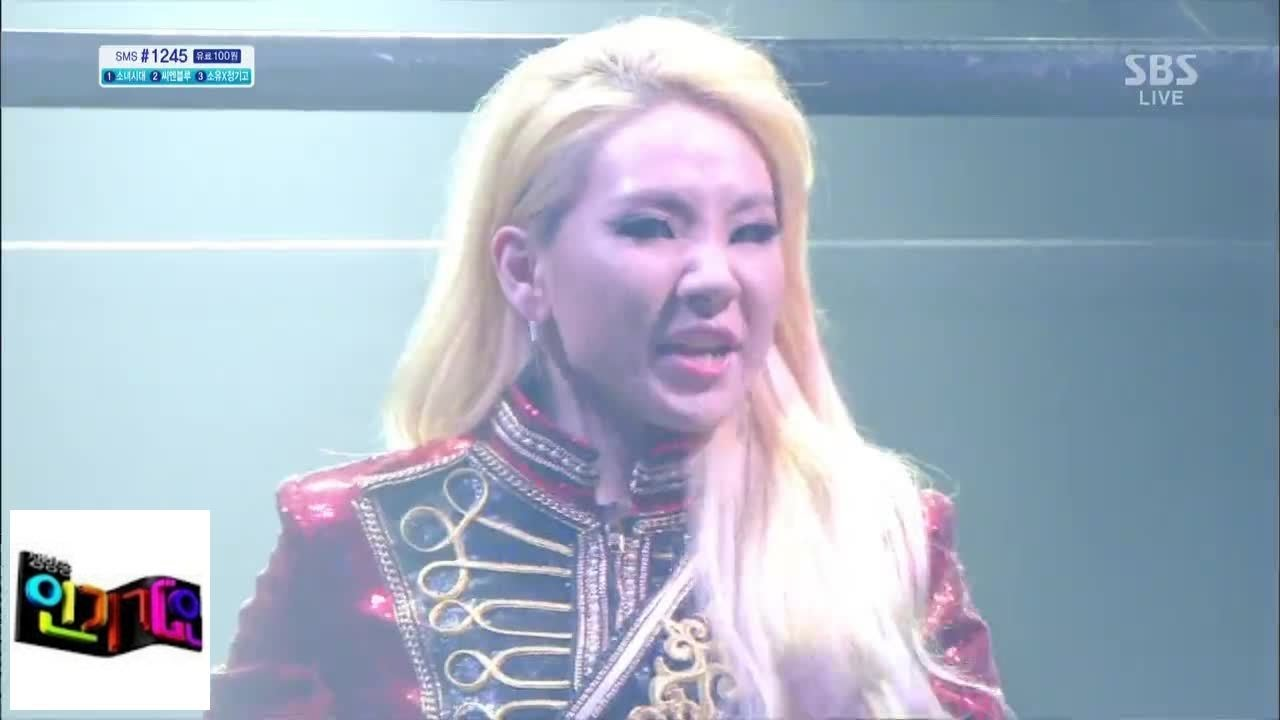 Download [투애니원 2NE1] - Crush @인기가요 Inkigayo 140309