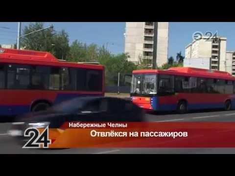 В Набережных Челнах столкнулись два красных автобуса