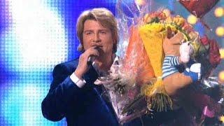 Николай Басков - Внезапная любовь (Песня Года 2008)
