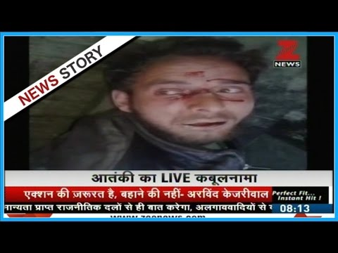 Are the youth in Kashmir forced to join terror forces? Terrorist bears all