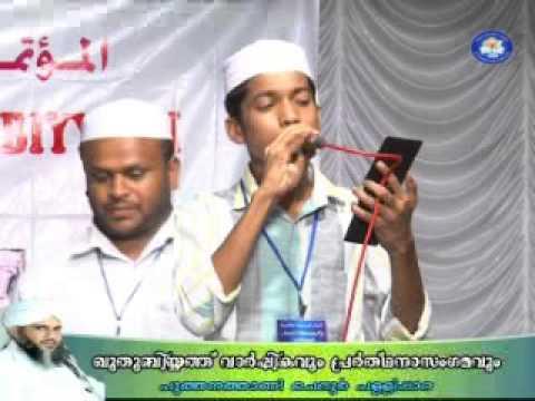 Ishqe Rasool Malayalam song