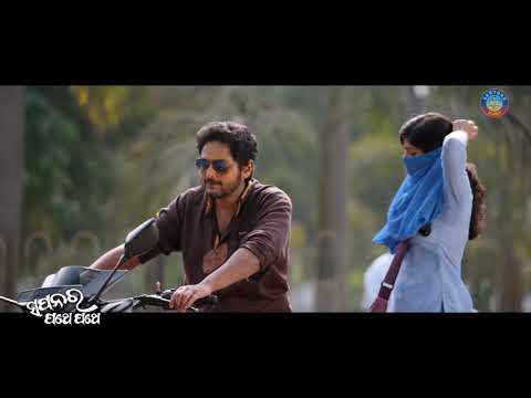 Sapanara pathe pathe Full HD Title song...