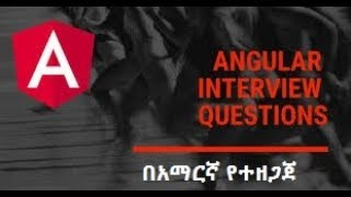 Angular Interview Questions - Parent Child Component Interaction