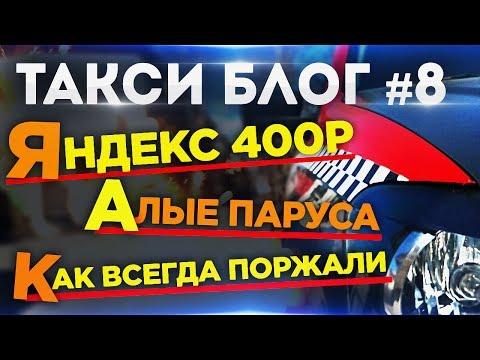 Работа водителем в Санкт-Петербурге - 639 вакансий на