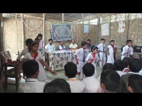 Aji School suti garam garam ruti Kali school bandha golap fular gondha KCK Jatiya Vidyalaya Khetriha