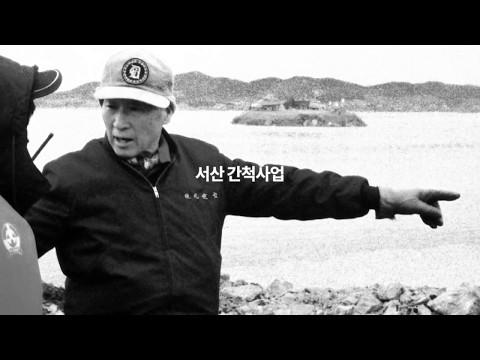 [아산나눔재단_정주영 창업경진대회] 제6회 소개 영상