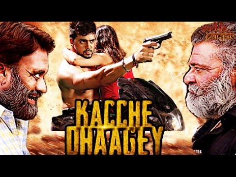 Kacche Dhaagey Official Trailer | Punjabi...