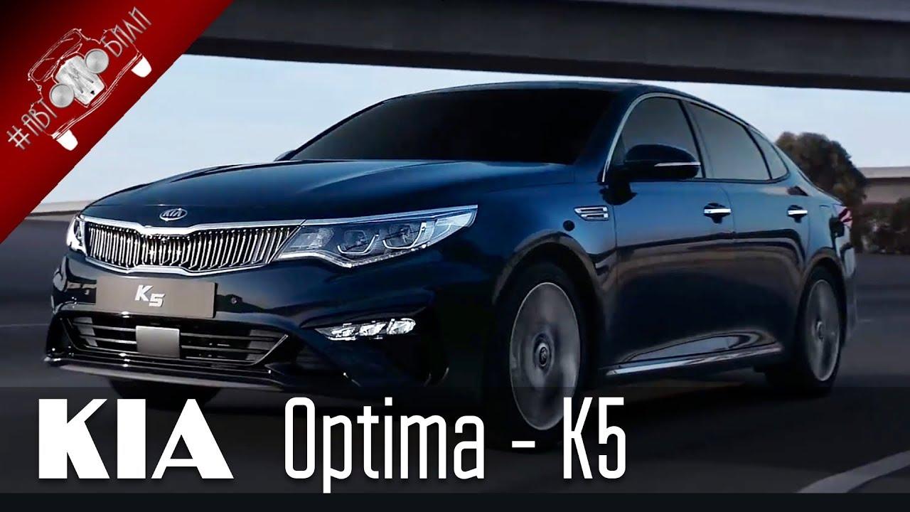 KIA Sportage 2016 - тест-драйв InfoCar.ua (Киа Спортейдж) - YouTube