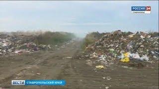 'Вести. Ставропольский край' 23.08.2017