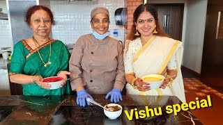 Happy Vishu 🎉| cooking Vishu specialities with the superstar Chef Latha