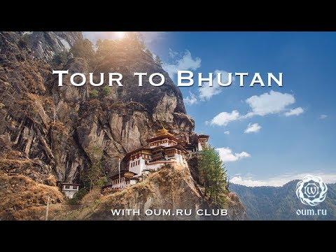 Tour to Bhutan with OUM.RU club