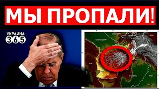 Москва теряет Центральную Азию. Уход США из Афганистана \обрушил\ всю стратегию Кремля.