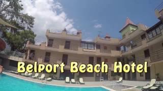 Belport Beach Hotel Kemer Turkey Турция Отдых Отзывы(В этом видео https://youtu.be/B8MlUEJeCIg Belport Beach Hotel Kemer Turkey Турция Отдых Отзывы мы покажем небольшой экскурс по территор..., 2016-10-20T11:21:51.000Z)