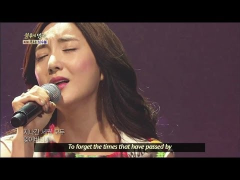 Immortal Songs Season 2 - BADA - All I Know is Love | 바다 - 사랑밖에 난 몰라 (Immortal Songs 2 / 2013.05.11)