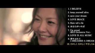 【リリース情報】カバー・アルバム「MEMORIES -Kahara Covers-」2014年3...