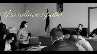 видео Обязанности свидетеля в уголовном процессе
