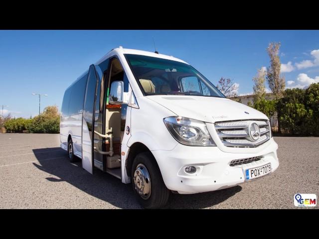 GEM Travel Rhodes - Enjoy your transfer with GEM Travel! (HD)