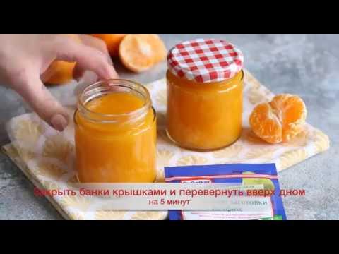 Простой рецепт мандаринового варенья от Dr. Oetker